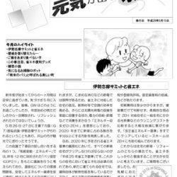 news16-05-1