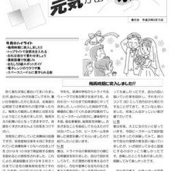 news16-06-1