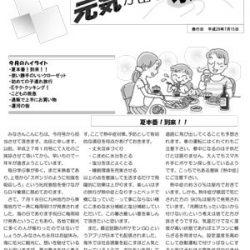 news16-07-1