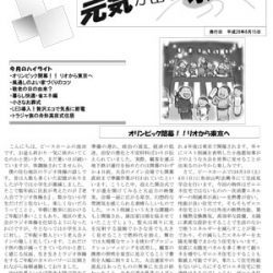 news16-08-1