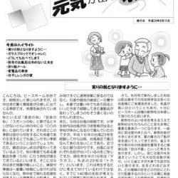 news16-09-1