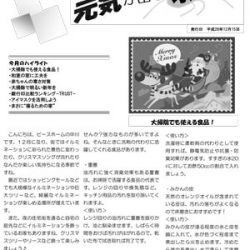 news16-12-1