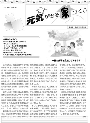 news17-03-1