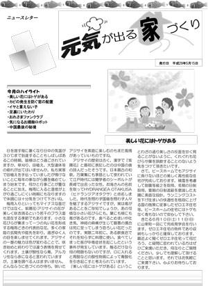 news17-05-1