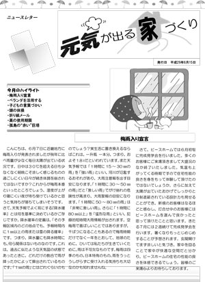news17-06-1