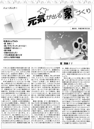 news17-07-1