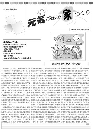 news17-09-1