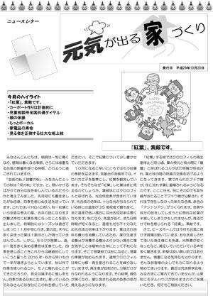 news17-10-1