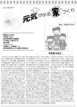 news17-11-1