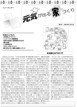 news17-12-1