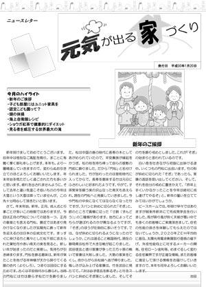 news18-1-1