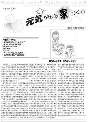 news18-2-1