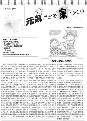 news18-3-1
