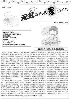 news18-4-1