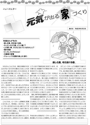 news18-5-1