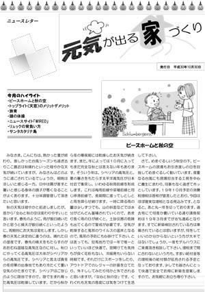 news18-10-1
