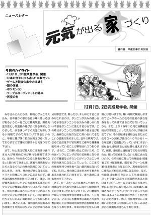 news18-11-1