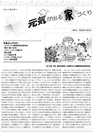 news18-12-1