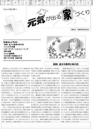 news18-9-1